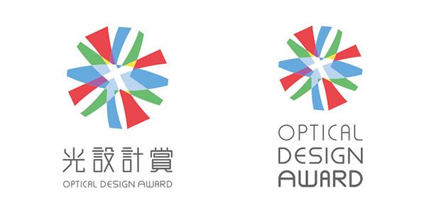 光設計賞ロゴデザイン